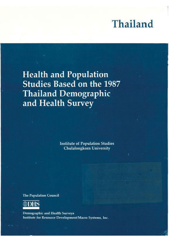 Cover of Health and Population Studies Based on the 1987 Thailand Demographic and Health Survey (English)