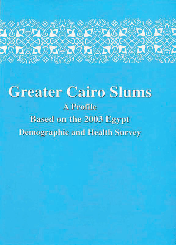 Cover of Greater Cairo Slums (English)