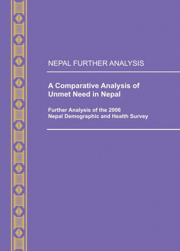 Cover of A Comparative Analysis of Unmet Need in Nepal (English)