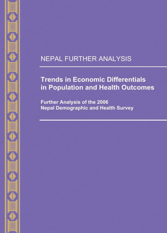 Cover of Trends in Economic Differentials in Population and Health Outcomes (English)