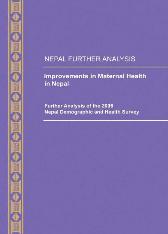Cover of Improvements in Maternal Health in Nepal (English)