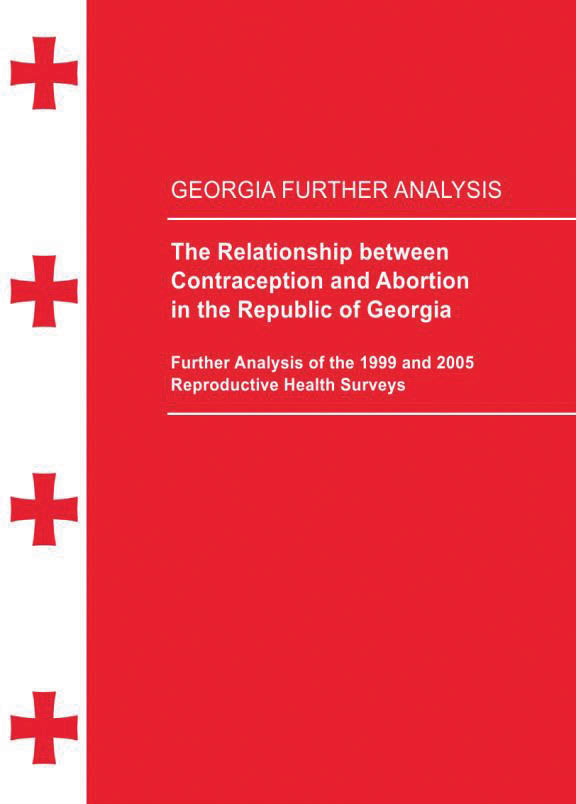 Cover of The Relationship between Contraception and Abortion in the Republic of Georgia (English)