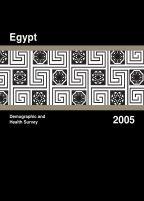 2005 Egypt DHS