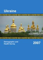 Cover of Ukraine DHS, 2007 - Final Report (English)