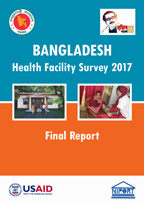 Cover of Bangladesh SPA, 2017 - Final Report (English)