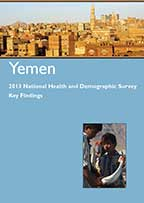 Cover of Yemen DHS, 2013 - Key Findings (Arabic, English)