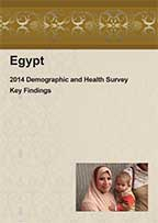 Cover of Egypt DHS, 2014 - Key Findings (Arabic, English)